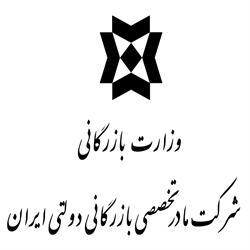 باشگاه خبرنگاران -توضیحات شرکت بازرگانی دولتی ایران نسبت به خبر کاهش 700 هزارتنی خرید تضمینی گندم