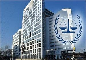 وزارت خارجه شکایت ایران به دیوان بین المللی دادگستری را «بی اساس» خواند