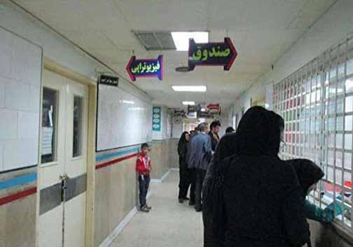 نگاهی گذرا به مهمترین رویدادهای چهارشنبه 27 تیر ماه در مازندران