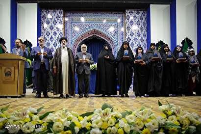 باشگاه خبرنگاران -آیین اختتامیه سومین دوره جایزه جهانی گوهرشاد - مشهد