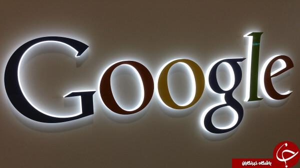 هشدار؛ این عبارات را هرگز از Google نپرسید! + چه چیزی را میتوانید در Google جستجو کنید / مطالب ممنوعه که نباید در گوگل جستجو کرد!