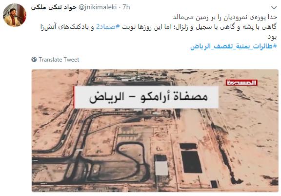 در خواست انقلابیون یمن از کاربران در فضای مجازی + تصویر