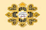 باشگاه خبرنگاران -تمدید مهلت شرکت در جشنواره کتابخوانی رضوی