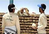 باشگاه خبرنگاران - اعزام۱۲۰۰ دانشجو به اردوی جهادی در مناطق محروم لرستان