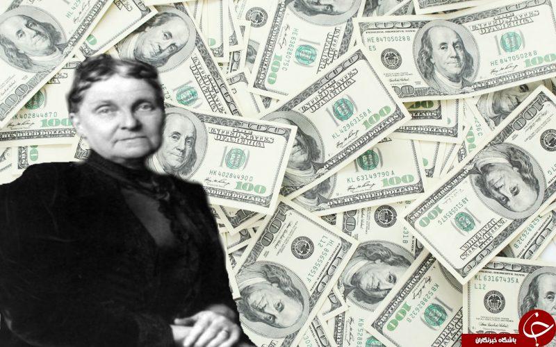 ماجرای پولدارترین و خسیسترین زن آمریکا که به جادوگر شهرت دارد!+تصاویر
