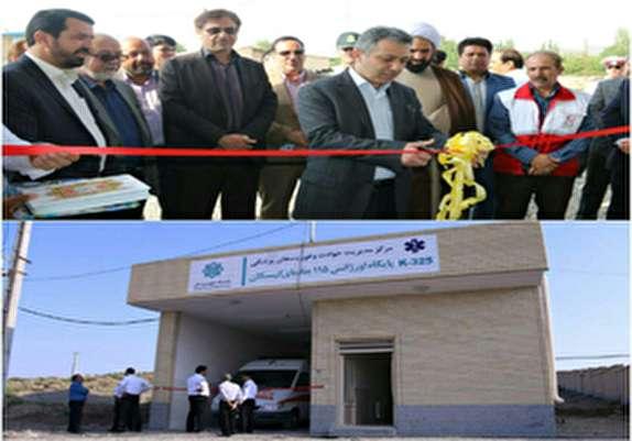 باشگاه خبرنگاران -افتتاح پایگاه اورژانس بین جادهای کیسکان بافت