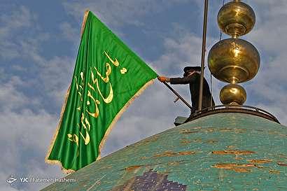 باشگاه خبرنگاران -آیین تعویض پرچم گنبد امامزاده صالح(ع)