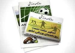 سرمربی ایران تهدید شد! / آخرین قدم برای اولین صعود