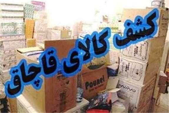 باشگاه خبرنگاران -کشف محموله بزرگ کالای قاچاق در شهرستان عسلویه