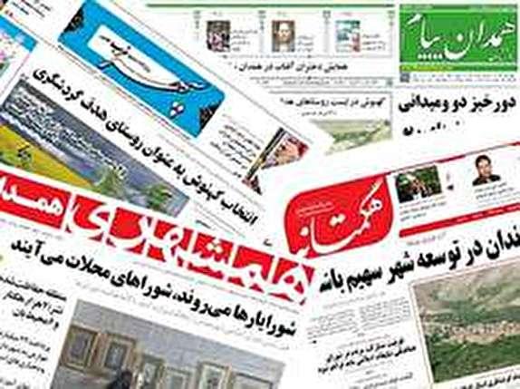 باشگاه خبرنگاران -ازفعالیت 36 هزار کارگاه در همدان تا اجرای 200پروژه توسط شهردرای در رویداد2018