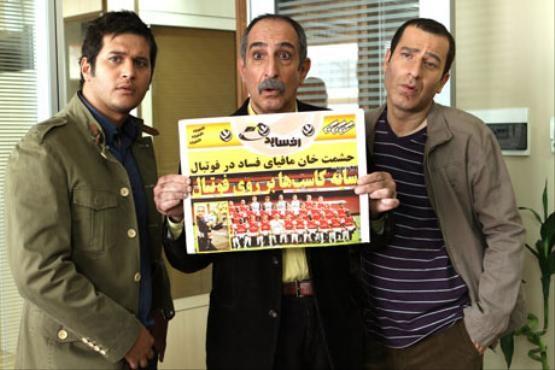 از حضور عقاب آسیا در قاب تلویزیون تا درخشش پسر بد سینمای ایران