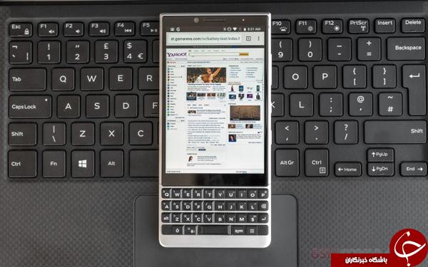 امنیت BlackBerry به CAT و Land Rover داده میشوند +تصاویر