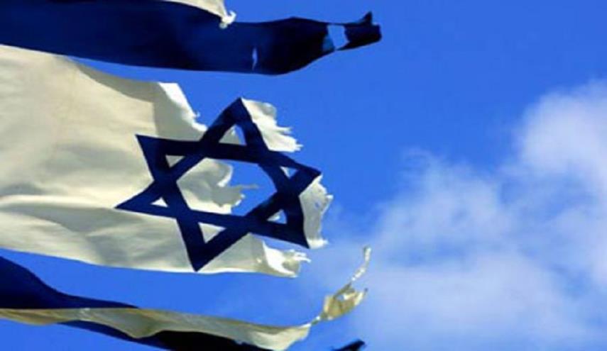 واکنش مردم به پرچم اسرائیل در جام جهانی +فیلم