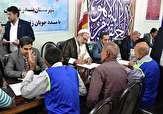 باشگاه خبرنگاران -اعطای مرخصی به ۷۵۰ زندانی در هرمزگان