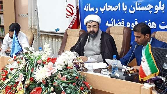 رسیدگی به پرونده هتک حرمت بانوی ایرانشهری/ روابط عمومی فرمانداری ایرانشهر تحت پیگرد قانونی قرار می گیرد
