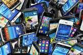 باشگاه خبرنگاران -ماجرای ورود ۵ هزار گوشی تلفن همراه تنها با یک گذرنامه!