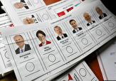 پیشتازی اردوغان و حزب «عدالت و توسعه» در انتخابات ترکیه