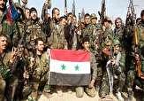 ارتش سوریه یک شهر دیگر در استان درعا را آزاد کرد