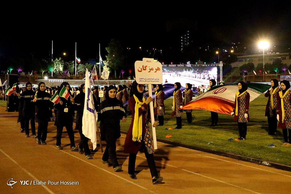 چهاردهمین المپیاد فرهنگی ورزشی دانشجویان سراسر کشور در شیراز