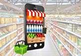 فروشگاهی که با مشاوره پزشکی محصولات غذایی را به شما میفروشد