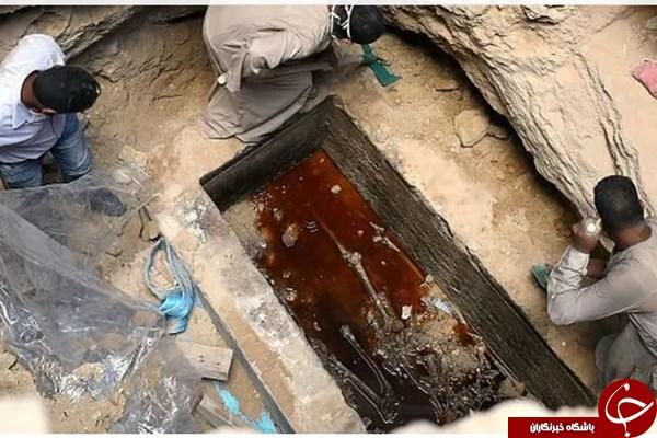 درخواست جنجالی کاربران اینترنت برای نوشیدن آب استخوانهای باستانی!+ عکس