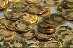 سکه طرح قدیم 176 هزار تومان گران شد+ جدول