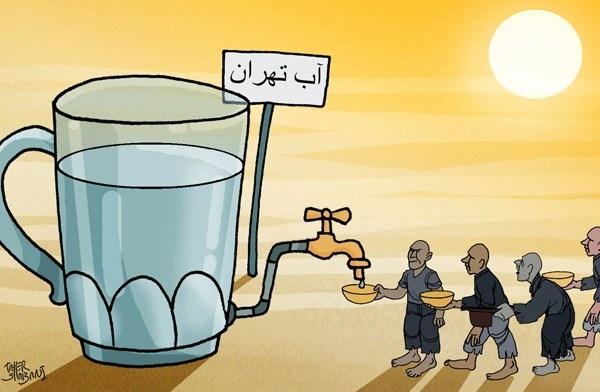 طرح جامع آب خام قربانی نبود مدیریت یکپارچه شهری