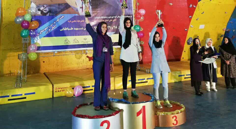 سنگنوردان کرمانی قهرمان رقابتهای دختران کشور