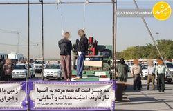 دو قاتل کودکان مشهدی به دار مجازات آویخته شدند
