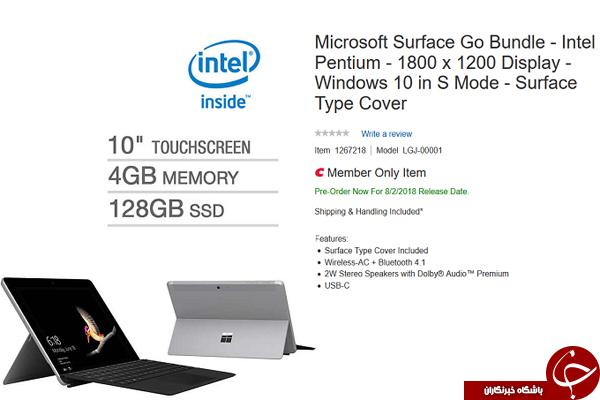 مدل دیگری از Surface Go در یک سایت دیده شد +عکس