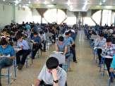 باشگاه خبرنگاران -برگزاری آزمون مدارس استعدادهای درخشان در یاسوج
