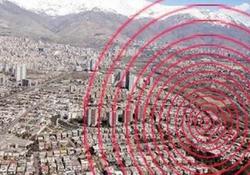 زلزله های ۴.۷، ۵.۷  و ۴ ریشتری هرمزگان را لرزاند/اعزام تیمهای ارزیاب به منطقه زلزله زده رویدر