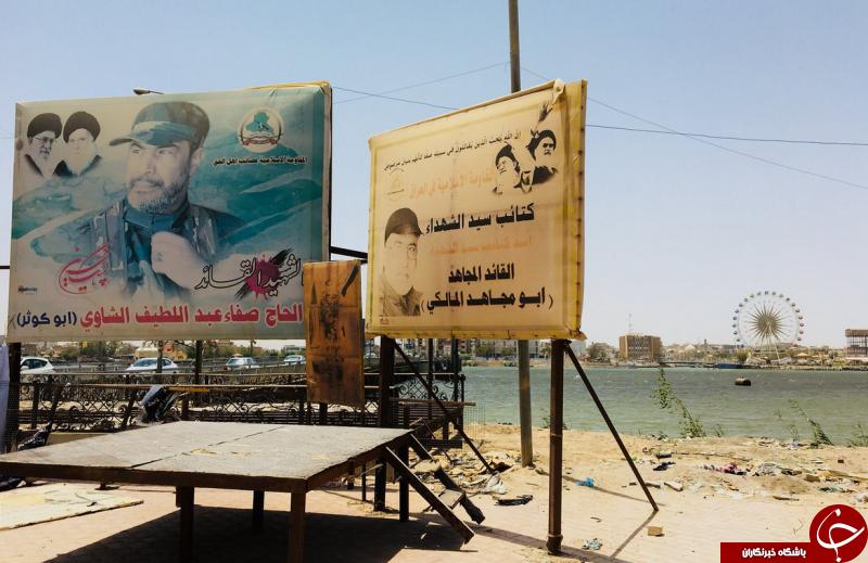 شگفتی خبرنگار بی بی سی از محبوبیت ایران و رهبر انقلاب در عراق +عکس