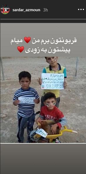 کودکی که آرزوی اسب سردار را دارد!+عکس