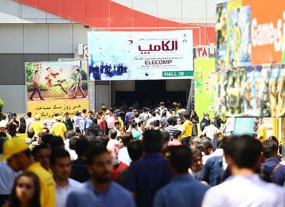 عذر بدتر از گناه، برای برگزای الکامپ در تهران/ الکامپ بزرگ است، پس داخل تهران برگزار می شود