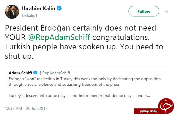 سخنگوی اردوغان خطاب به مقام آمریکایی: تو خفه شو!+ توییت