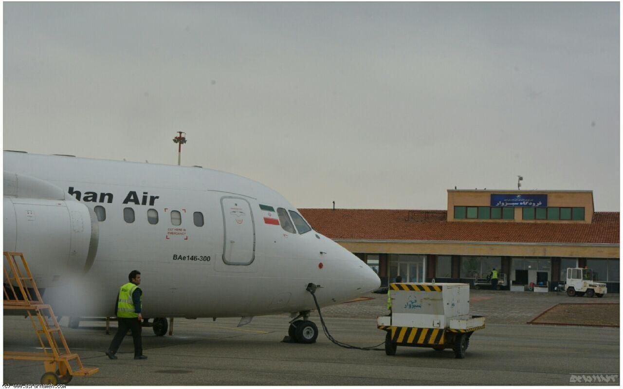 لغو پروازهای شرکت هواپیمایی آتا در فرودگاه سبزوار