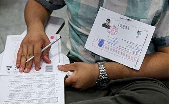 باشگاه خبرنگاران - رقابت بیش از 3 هزار داوطلب آزمون سراسری امروز در مهاباد