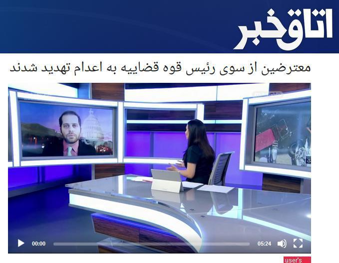 از اظهارات صریح رئیس قوه قضائیه درباره مجازات سنگین مفسدان اقتصادی تادیوارونهنمایی پادوهای تبلیغاتی ضدانقلاب