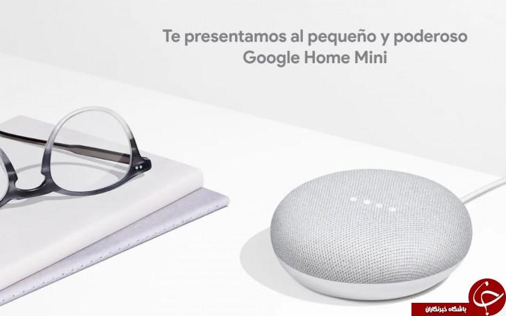 شرکت گوگل بازار Google Home و Home Mini را توسعه میدهد +تصویر