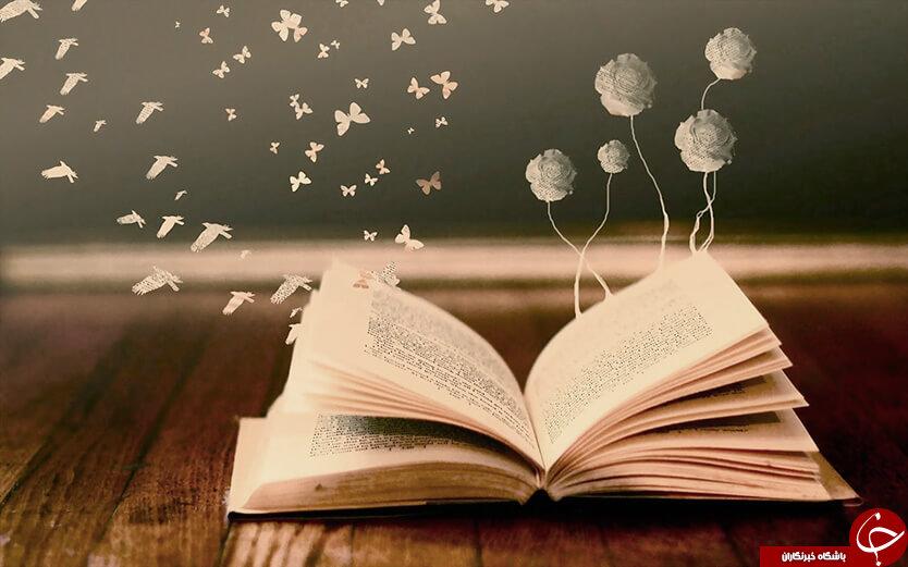 از فواید خارق العاده کتابخوانی چه میدانید؟!