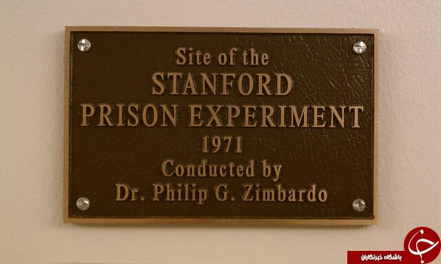 از آزمایش خطرناک زندان استنفورد چه میدانید؟