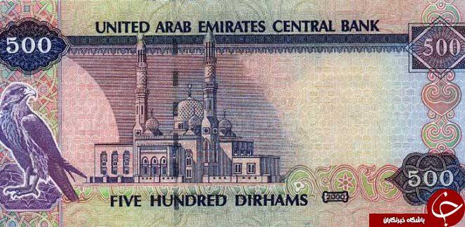 تاریخچه پول امارات متحده عربی/ درهم از کجا آمد؟