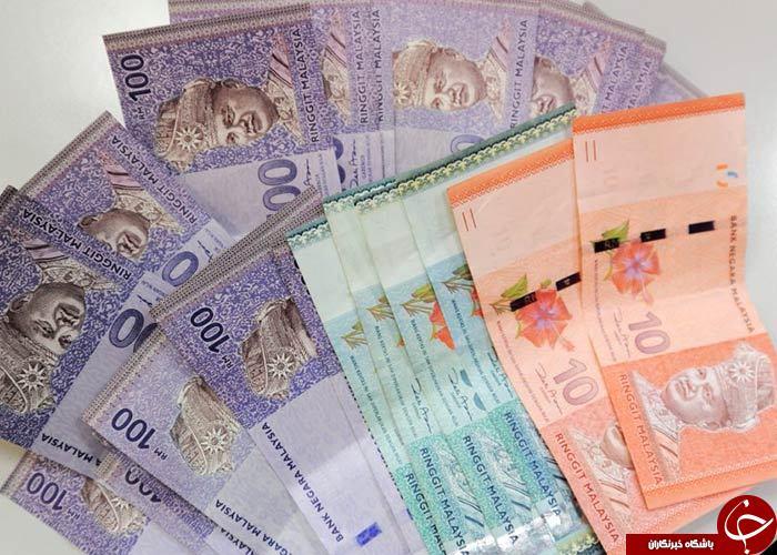 تاریخچه پول مالزی/ رینگیت از کجا آمد؟
