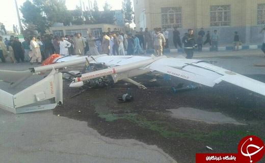 فرود اضطراری پهپاد سپاه در یکی از مدارسه حاشیه شهر  زاهدان + عکس