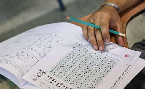 باشگاه خبرنگاران - مهاباد یکی از ۶ حوزه امتحانی آزمون استخدامی کشور