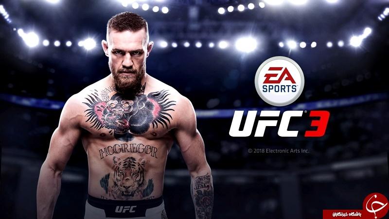 معرفی بازی UFC 3