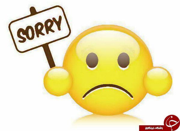 ترفندهایی برای آنکه عذرخواهیتان مورد قبول واقع شود/ آموزش هنر عذرخواهی + عواقب عذرخواهی نکردن
