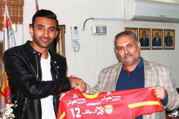 آخرین وضعیت نقل و انتقالات باشگاه فولاد خوزستان