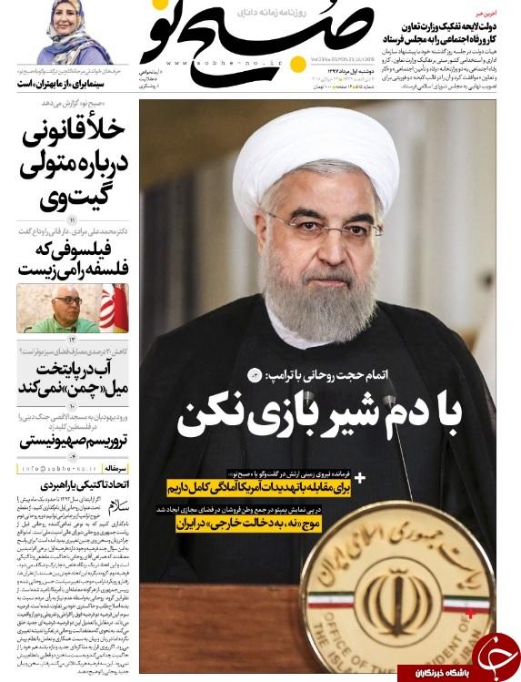 ترامپ با دم شیر بازی نکند/ آمریکا بداند صلح با ایران مادر صلحها و جنگ با ایران مادر جنگها است